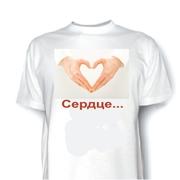Печати на футболки в иркутске