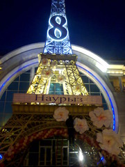 Подсветка зданий,  праздничное оформление (Новый год,  8 Марта,  Наурыз)
