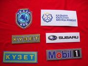 Шевроны,  нашивки изготовление в Алматы